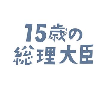 スクリーンショット 2020-01-04 19.03.02.png