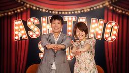 ashitanosho_1_0000_DSC04111.jpg