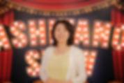 ashitanosho_12.jpg