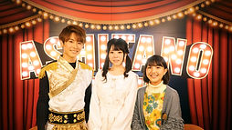 ashitanosho_03.jpg