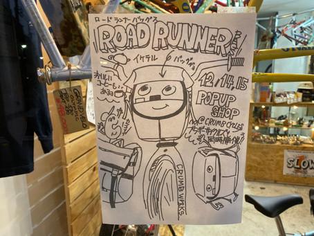 ROAD RUNNER BAGS POP-UPやります〜