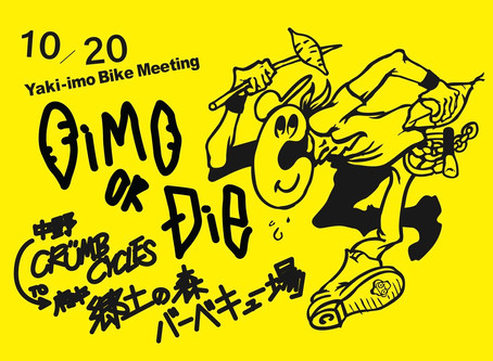 Yaki Imo Bike Meeting