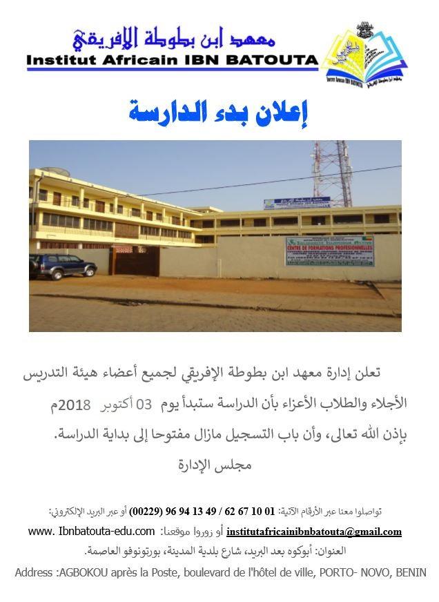 arabe rentree.JPG.jpg