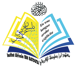 Logo de l'Institut Africain Ibn Batouta islamique