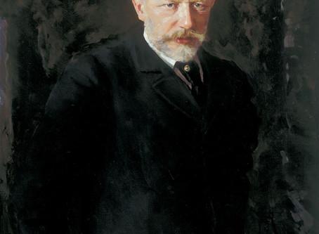 Пётр Ильич Чайковский, концерт для скрипки с оркестром