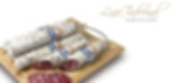 salame colonia.PNG