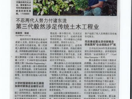 联合早报 (Lianhe Zaobao)