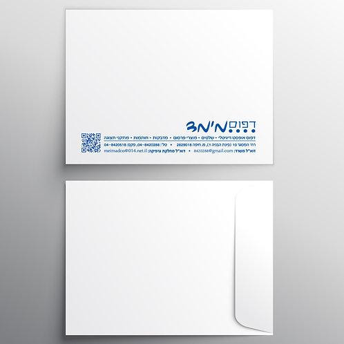 מעטפות בינוניות (25*18 ס״מ)
