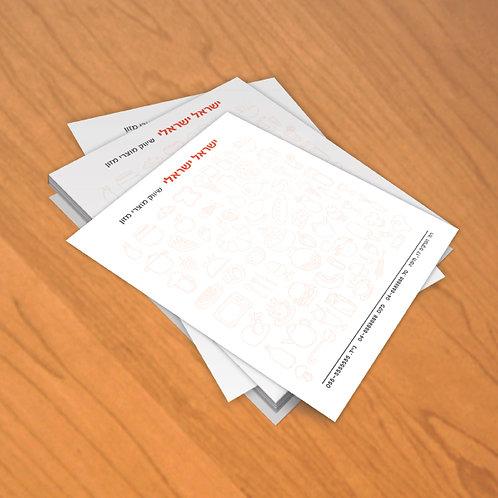 נייר מכתבים A5 פרוצס