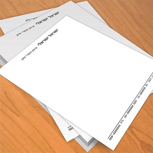 נייר מכתבים A4 צבע אחד