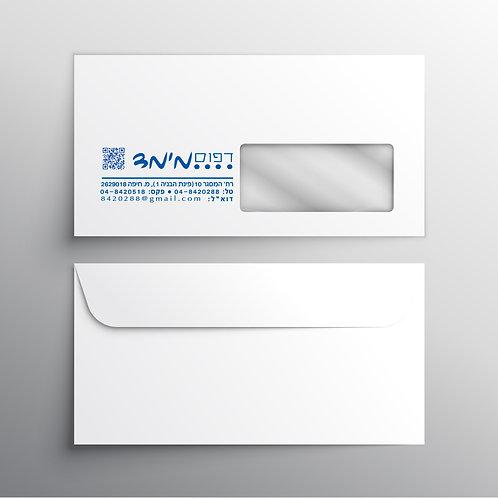 מעטפות חלון (23*11 ס״מ)