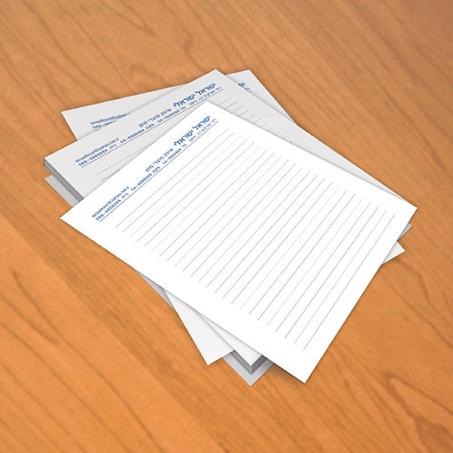 נייר מכתבים A5 צבע אחד
