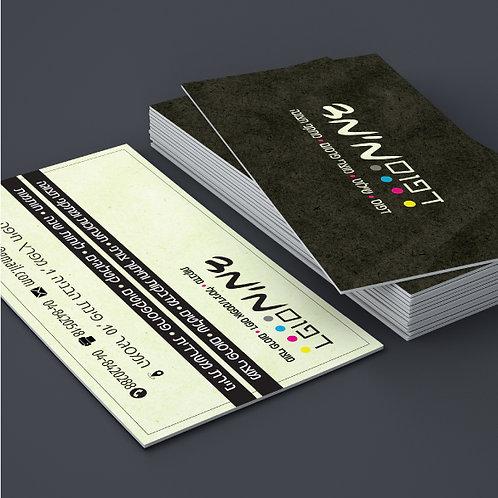 כרטיסי ביקור מנייר ממוחזר