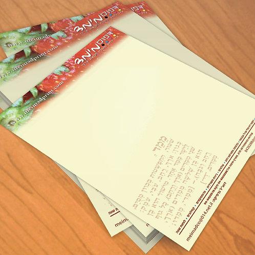 נייר מכתבים A4 פרוצס
