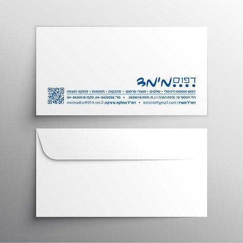 מעטפות סטנדרטיות (23*11 ס״מ)