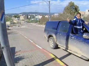 Israel National Trail Day 11: Ras Ali to Isfiya