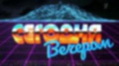 Кадр 1faaae67-bb76-4953-95c2-6674bd5b5b9