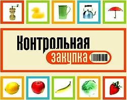 news_2013-09-24-08-22-40_kontrolnaya-zak