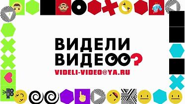 fmt_96_28_vlcsnap-2018-07-12-18h32m49s37