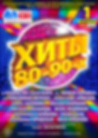 xh3T5s_SIMo.jpg