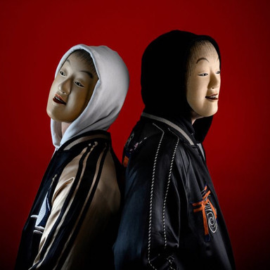 Supernaive Releases their Audacious Debut Album 'Nekomata'