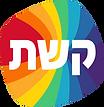 לוגו קשת.png