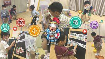 2019_品格小精兵_Facebook_Banner.jpg