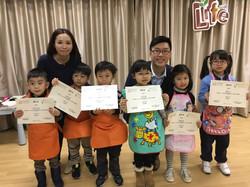 兒童靈美創意課程第三期頒獎禮