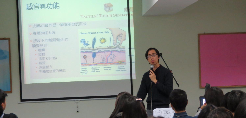 認識感覺統合及讀寫障礙--講者是資深職業治療師陳子文先生