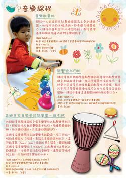 Leaflet_P3.jpg