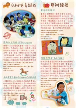 Leaflet_P2.jpg