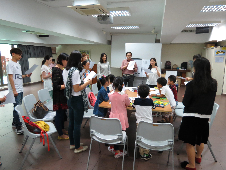 基層服侍--讀聖經學英文課程