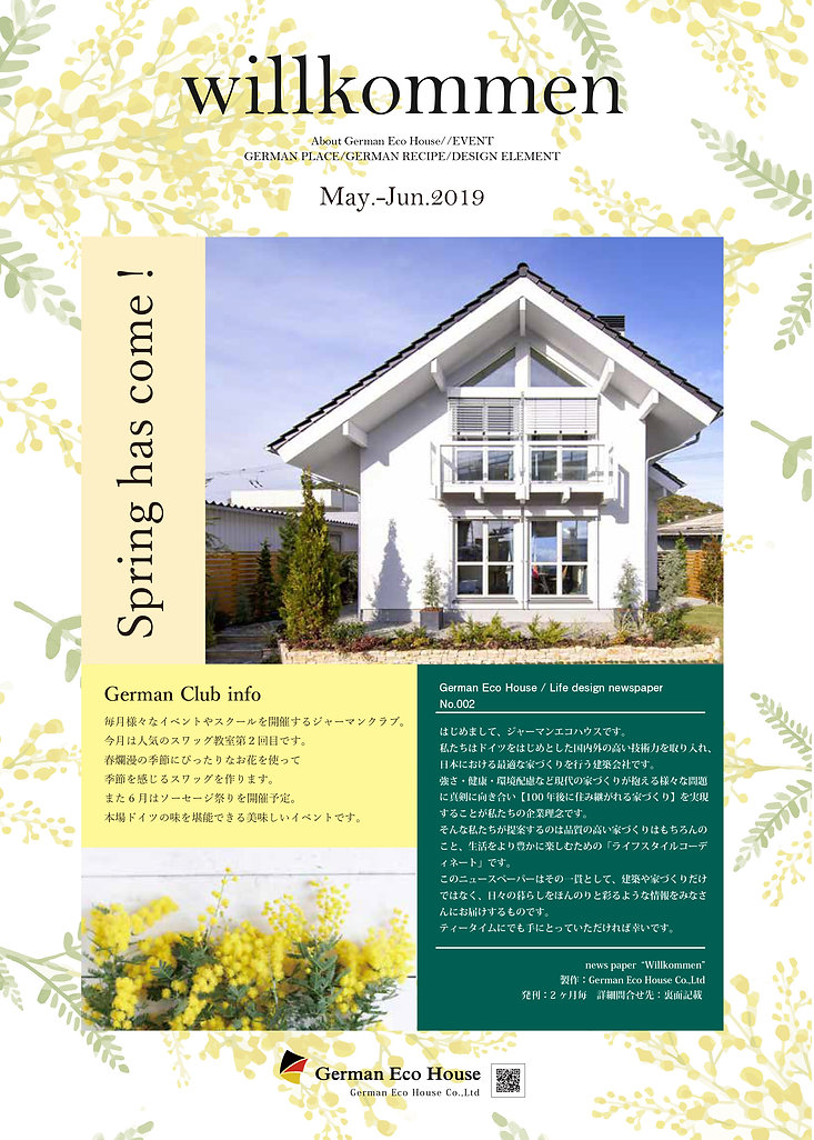 201905_A3_germanecohouse_newspaper-1.jpg