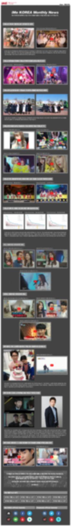 iMe KOREA_월간뉴스_2019년 01월.jpg