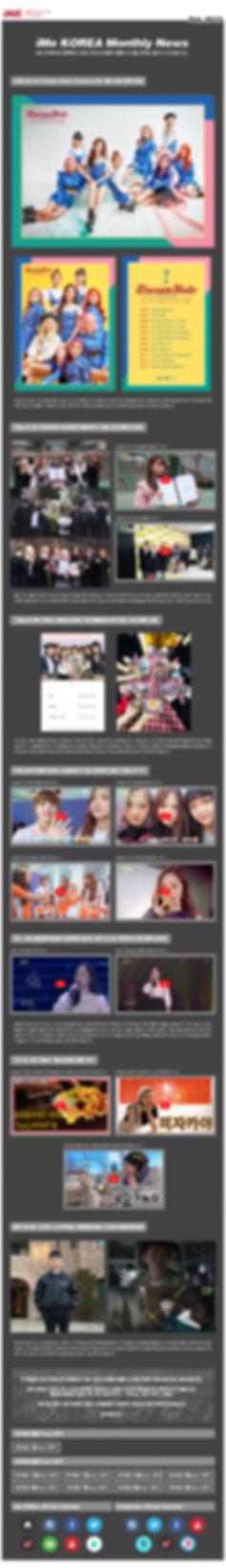 20190227-월간뉴스_(최종수정).jpg