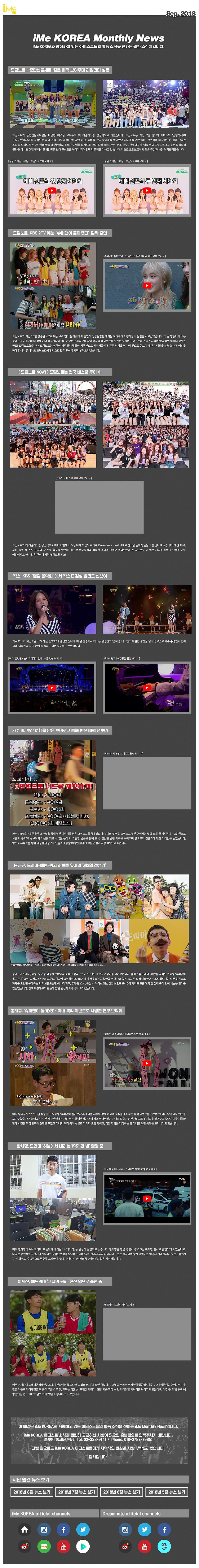 홈페이지.jpg