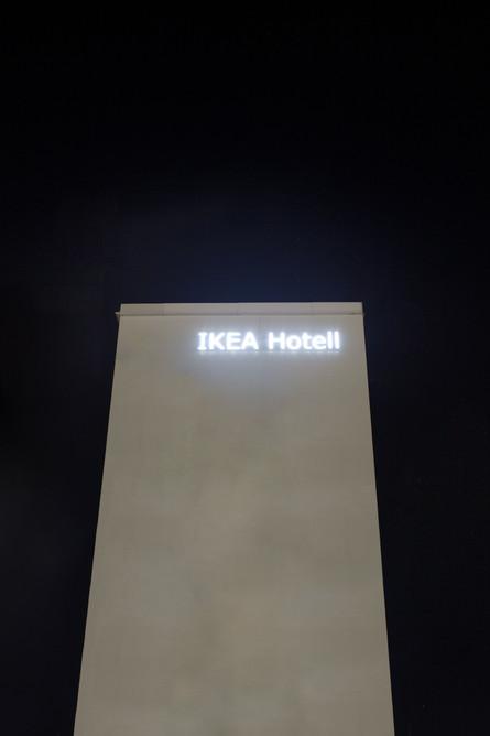 Hotelikea.jpg