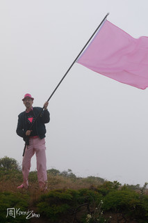 SF Pink Triangle 2021