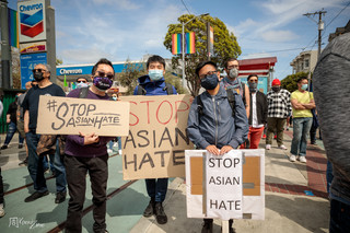 Rally Against AAPI Hate