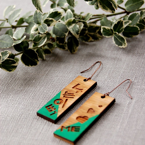 Love me 나는이뻐 [ nan ippo] bamboo earrings