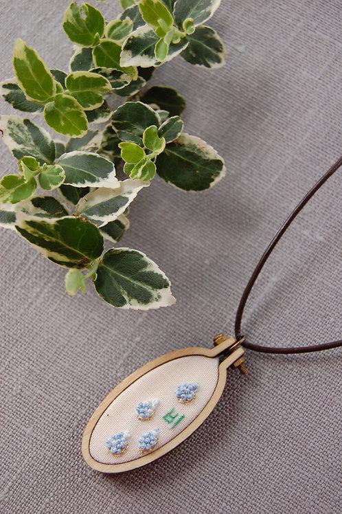 Rain Bi 비 embroidery Necklace