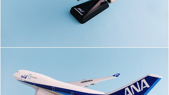 All Nippon Airways - ANA Scale 1-250 model Boeing B747-400 #02 JA8094