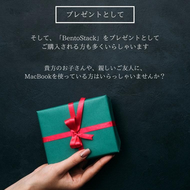 Bento 760x600 新.jpg