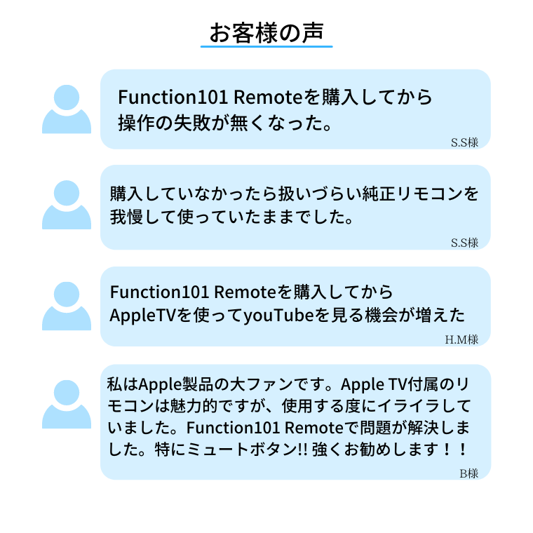 function101Remote 760x760.png