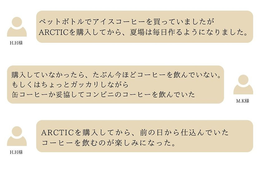 ARCTIC卓 (4).jpg