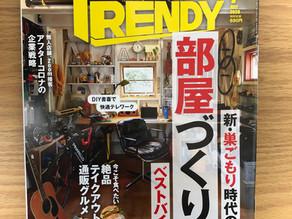 『ARCTIC』が日経TRENDYにて掲載されました!