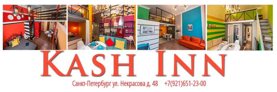 (c) Kash-inn.ru