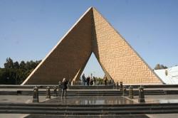 Anwar Sadat's Tomb