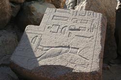Stone at Abu Gharab