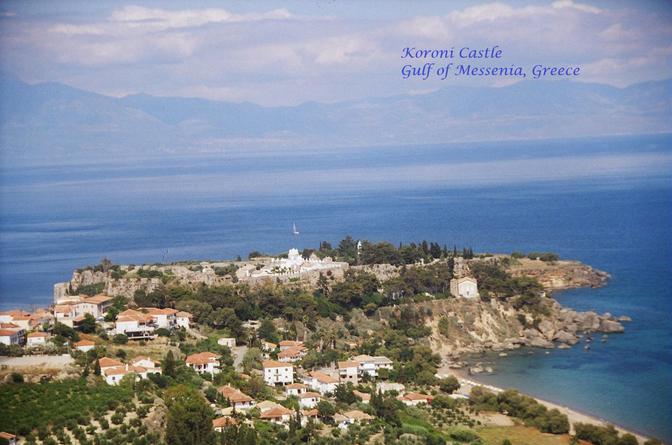 Koroni Castle.png